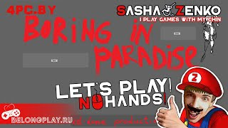 Boring in paradise Gameplay (Chin & Mouse Only)