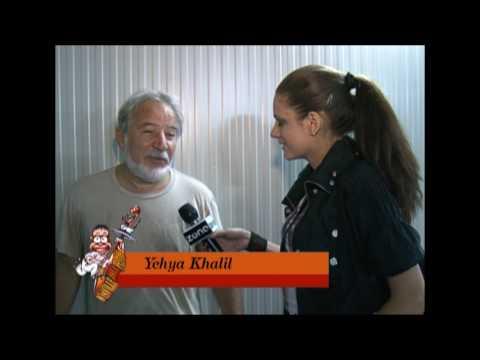 Yehya Khalil Nisvillle Interview 2009.f4v