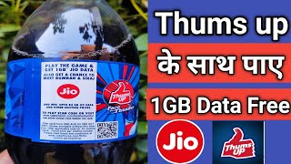 How to Participate Thumbs Up Jio Offer 2021 !! Win upto 84 GB Jio Data Free & Exciting Prizes...😎
