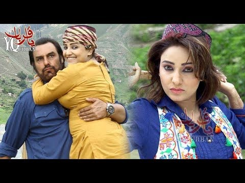 Pashto New Film Songs 2017 Kali Ba Wran Ky - Ajab Gul Pashto HD 2017 Film Song JURM AO SAZA