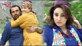Download Pashto New Film Songs 2017 Kali Ba Wran Ky - Ajab Gul Pashto HD 2017 Film Song JURM AO SAZA MP3 song and Music Video