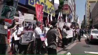 3_4シーシェパードによるテロ映画『ザ・コーヴ』の上映中止を! thumbnail