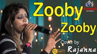 Zoo Zoo Zoobie Zooby | Dance Dance  | Bollywood Hit Item Songs | Cover By Rajanna