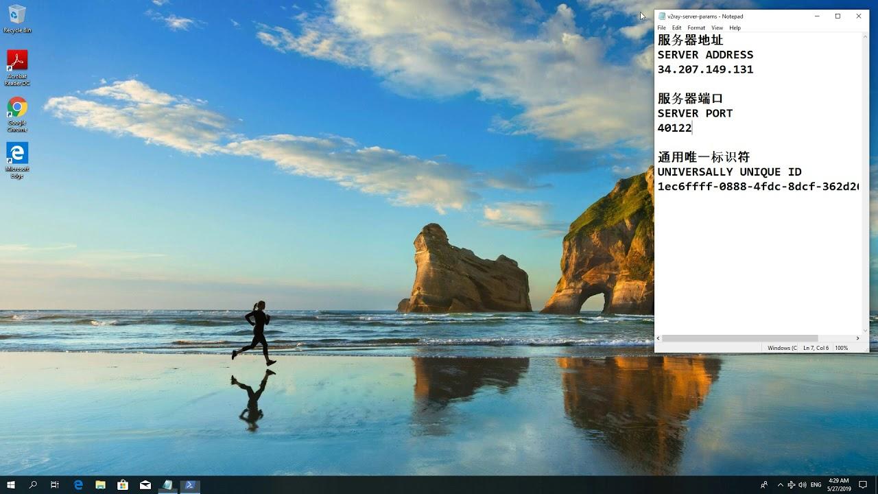 V2Ray Ubuntu Server and V2RayN Windows Client