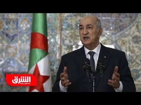الجزائر: تصريحات ماكرون غير مسؤولة ونرفض التدخل بشؤوننا - أخبار الشرق