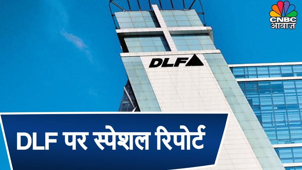 Special Report On DLF | Know Your Company