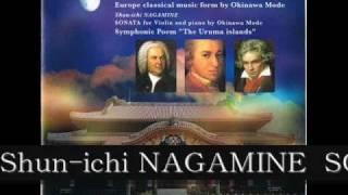 Shun-ichi NAGAMINE /ヴァイオリン・ソナタ―沖縄旋法による― 第2楽章