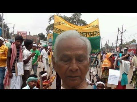 Disom Pargana Nityananda Hembram | Speech ᱵᱷᱟᱨᱚᱛ ᱡᱟᱠᱟᱛ ᱢᱟ.ᱡᱷᱤ ᱯᱟᱨᱜᱟᱱᱟ ᱢᱚᱦᱚᱞ