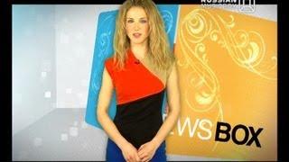 Ира Тонева, ведущая прог.NEWSBOX на RUSSIAN MUSICBOX