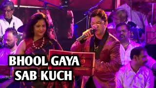 BHOOL GAYA SAB KUCHH | ALOK KATDARE & SHAILAJA SUBRAMANIAN | SIDDHARTH ENTERTAINERS thumbnail