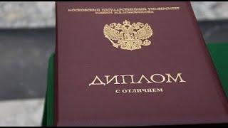 Российское образование - ХУ*НЯ!