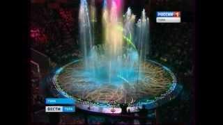 Цирк Никулина представил в Туле шоу воды, огня и света