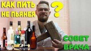 видео С чем пьют виски традиционное употребление напитка