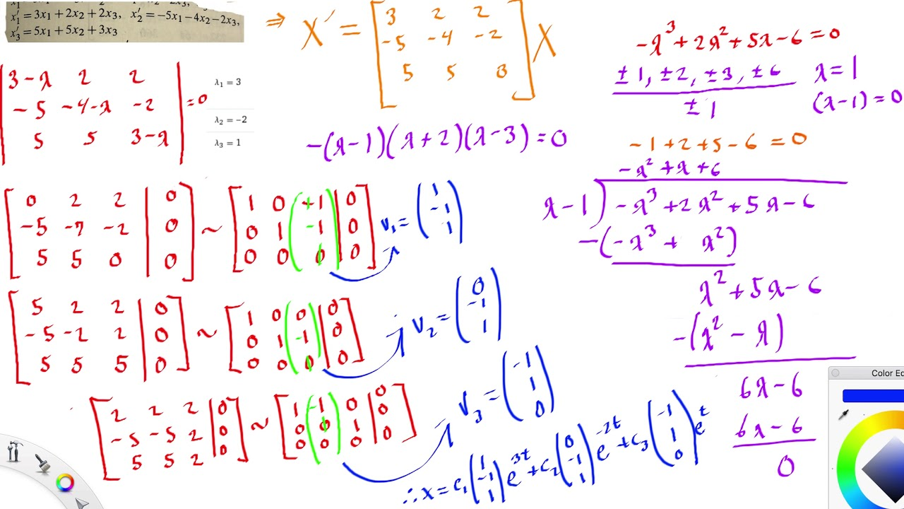 Solve the 3x3 system of differential equations using eigenvalues and vectors
