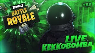 LIVE ON FORTNITE AND CAZZEGGIO-63!, By kekkobomba - full battle season pass shop