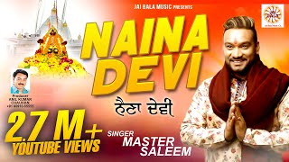 Jai Maa Naina Devi Darshan - Aarti - History - Story - Jai Bala Music