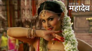 DKD Mahadev OST 139 - Sati Rahasya Song