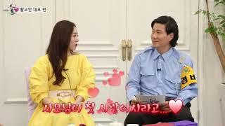 황교안은 딱딱하다? 황교안 정치예능/ 김태희의 차톡(#…