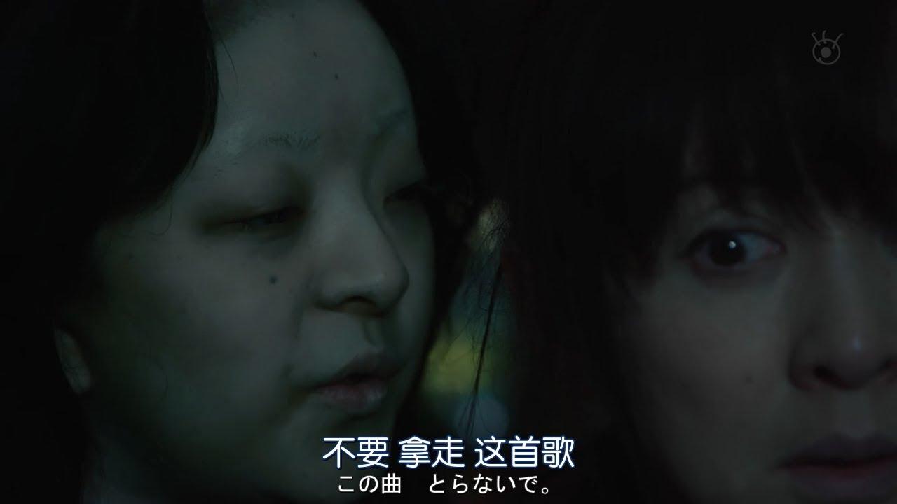 幾分鐘看完經典奇幻劇《世界奇妙物語2019秋季篇》 - YouTube
