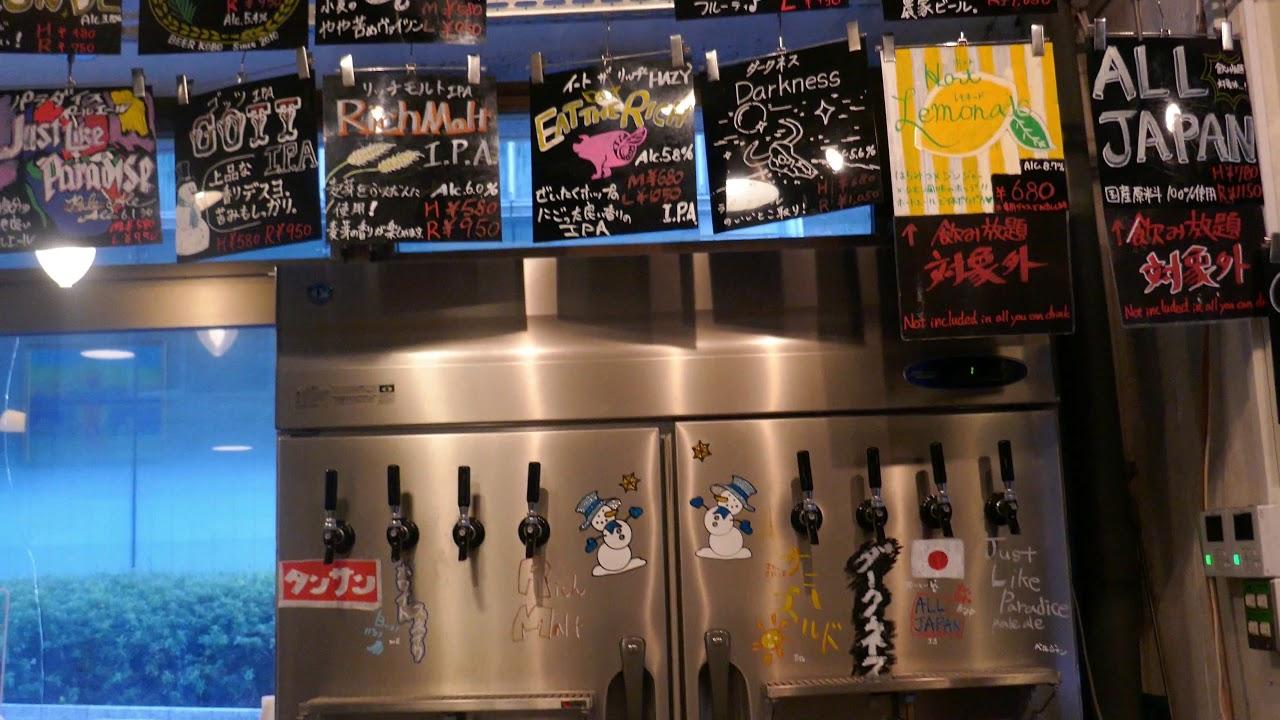 高田 馬場 ビール 工房