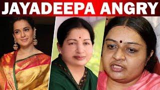 Ban Jayalalitha BioPicture… J. Deepa Files Case!