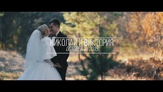 Николай и Виктория | wedding video