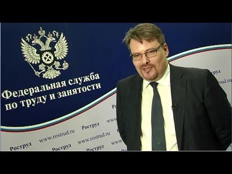 Егор Иванов об испытательном сроке