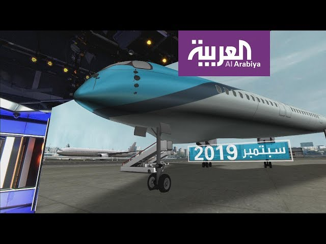 تعرف على تصميم الطائرة التي ستحدث نقلة في عالم الطيران