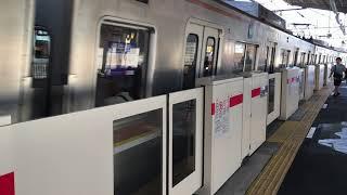妙蓮寺駅 東京メトロ7000系発車&ホームドア閉