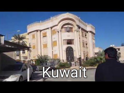Kuwait Beauty Beautiful House's