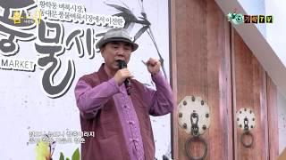 소백산 가수 보덕선사-팔팔청춘(88청춘) 풍물시장 편