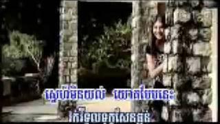 Reach_Nhor Nhim Eoy Pheap Aos Song Kem