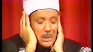 سورة البقرة كاملة مجود بصوت عبد الباسط عبد الصمد