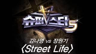 [슈퍼스타K5] 김나영 vs 장원기 - Street Life