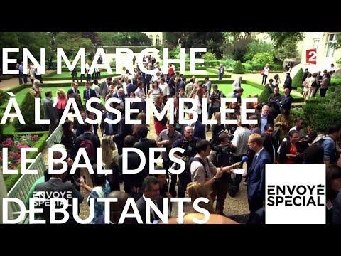Envoyé spécial. En Marche à l'Assemblée le bal des débutants - 14.sept 2017 (France 2)