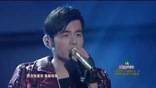 【爱你有我】2015江苏卫视新年演唱会——陈奕迅 、周杰伦——《淘汰》 HD