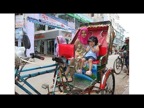 Eid Mubarak from Bogra, Bangladesh