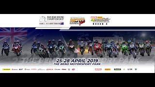 Friday Afternoon Round 2 The Bend Motorsport Park ARRC x ASBK