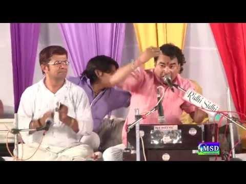 Har Kadam Par Koi   !! Full HD Song !! Gou Mitra Mandal Live By Kishor Paliwal