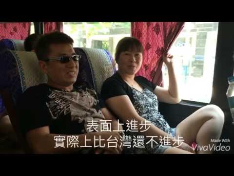 韓國導遊威脅購買人蔘紀錄