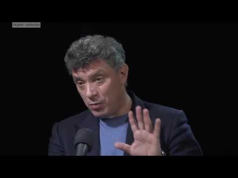 Борис Немцов о