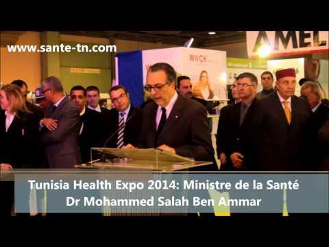 Tunisia Health Expo 2014 Allocution du ministre de la Santé Dr Mohammed Salah Ben Ammar
