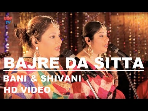 Bajre Da Sitta Punjabi Folk Song Bani and Shivani USP TV