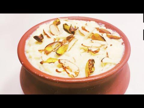 Chawal Ki Kheer | Kheer Recipe | Rice Kheer Recipe | सिर्फ 1 Simple Trick से बनाए ऐसी Kheer |
