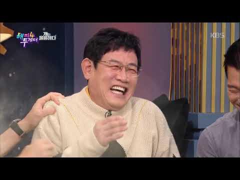 해피투게더4 Happy together Season 4 - 이유비가 들은 이경규의 소문..?!.20191031