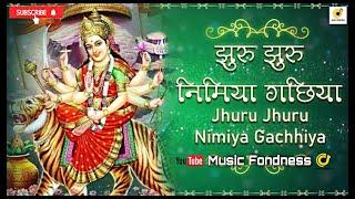 झुरु झुरु निमिया गछिया - Lyrical / Jhuru Jhuru Nimiya Gachhiya / जय माँ अम्बे / (Navratra Special)