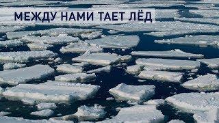 видео с 4 по 5 марта Казань
