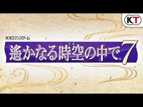 Ruby Party Reveals Haruka: Beyond the Stream of Time 7 Game for Switch