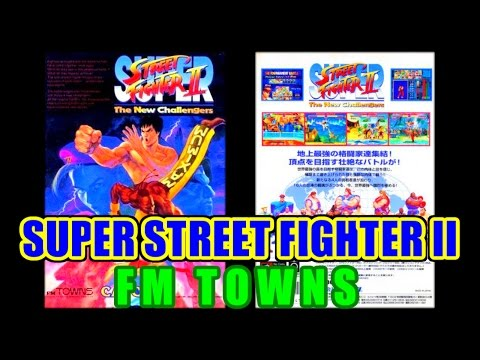 SUPER STREET FIGHTER II(FM TOWNS)