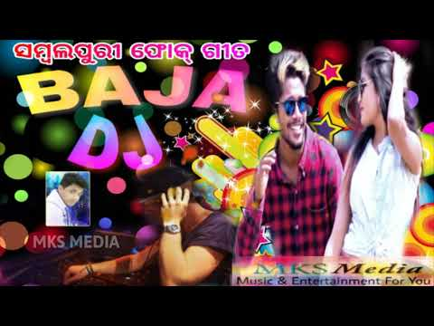 Baja DJ - New Sambalpuri Folk Song 2018